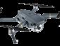 Caracteristicas que debe tener un dron